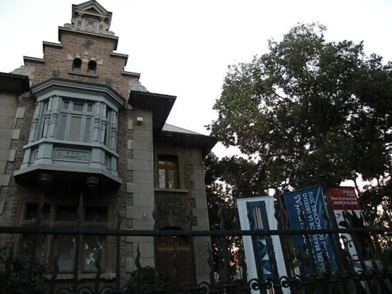 Музей солидарности Сальвадору Альенде
