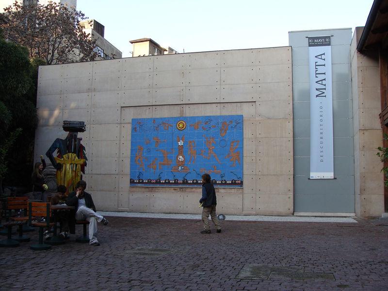 Музей визуальных искусств