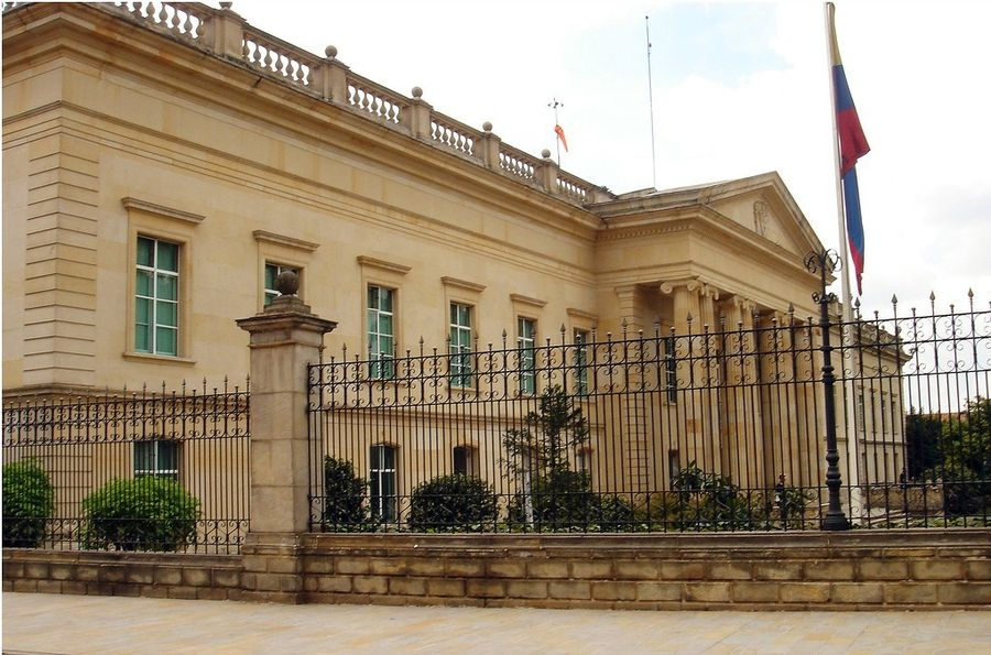 Президентский дворец, Богота