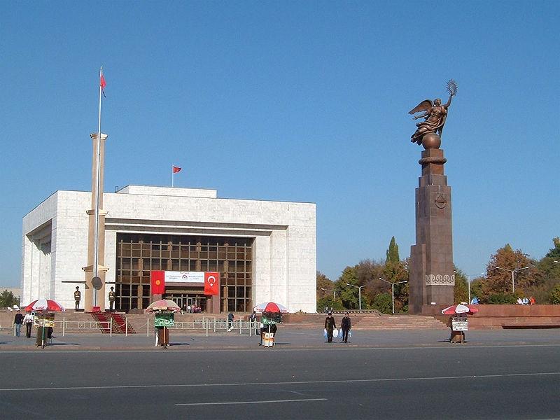 Исторический музей Бишкека