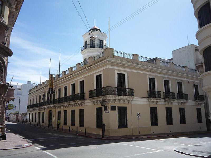 Национальный исторический музей, Монтевидео
