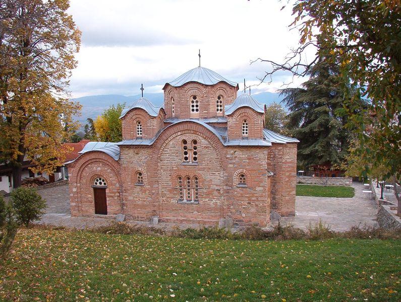 Монастырь Святого Пантелеймона, Скопье