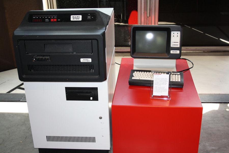Музей информатики в Париже