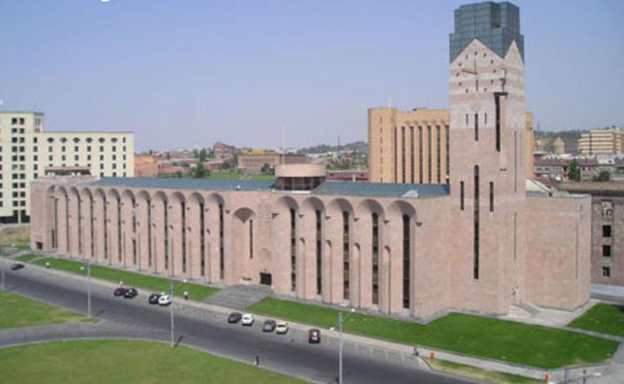 Музей истории города Ереван