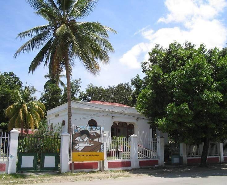 Библиотека Ксанана (Ханана)