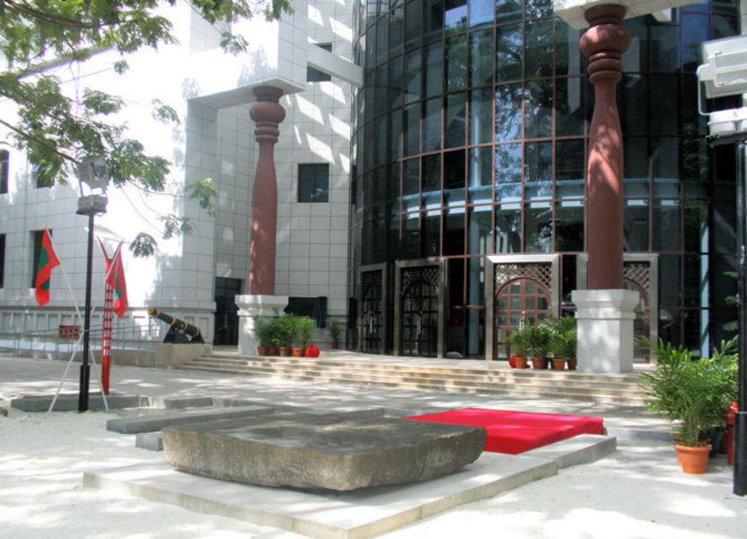 Национальный музей Мальдив