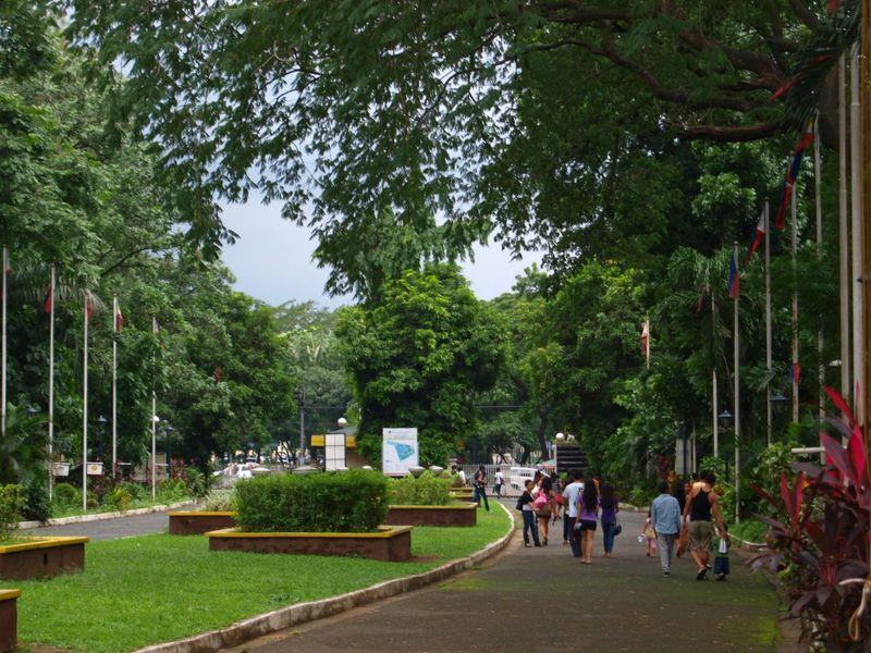 Парк Ниной Акуино