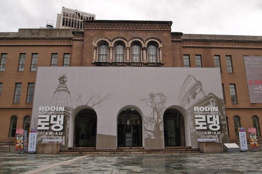 Сеульская художественная галерея