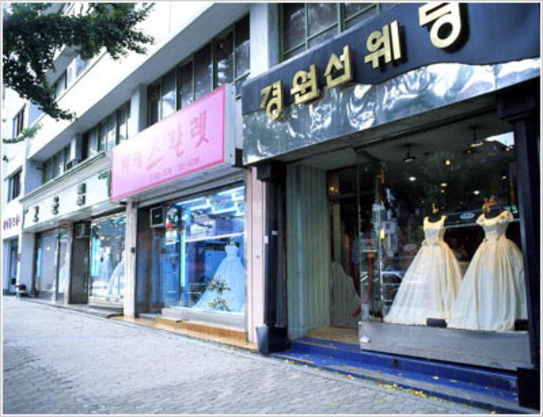Свадебная улица Ахён-дон