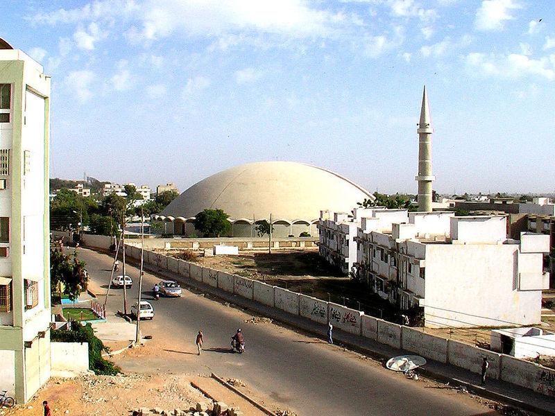 Мечеть Общества Национальной Защиты