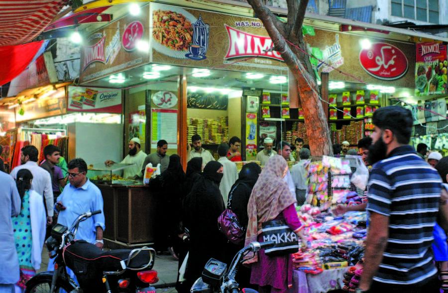 Рынок Бохри