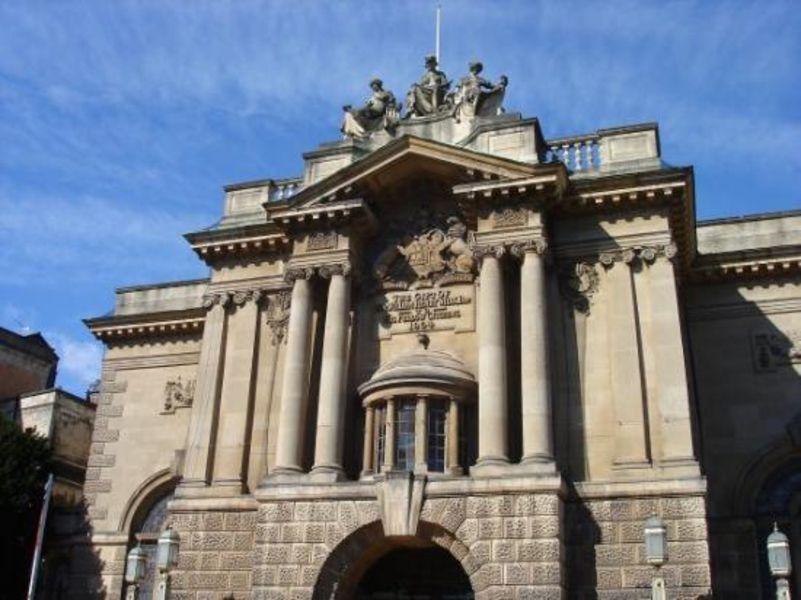 Городской музей и картинная галерея