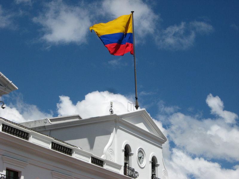 Кито - столица Эквадора