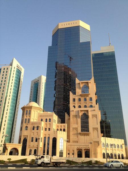 Поездка в Катар, Доха