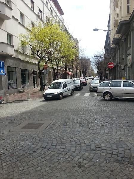 Белград, часть 1