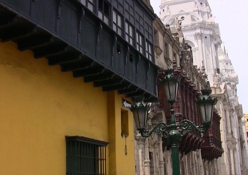 Перу - Лима