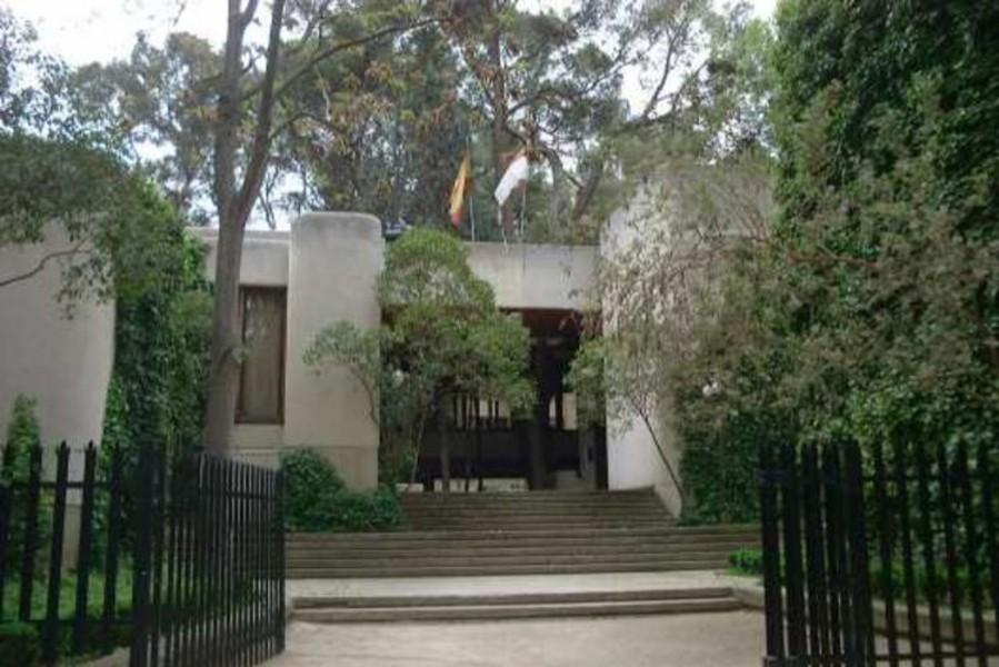 Областной музей Альбасете