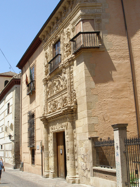 Археологический музей в Гранаде