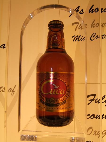 Музей пива в Лиссабоне