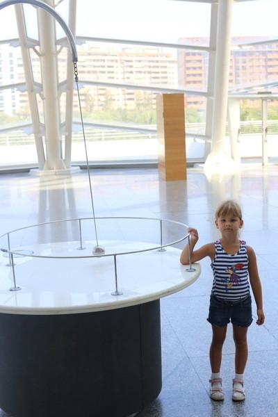Дом наук в Валенсии
