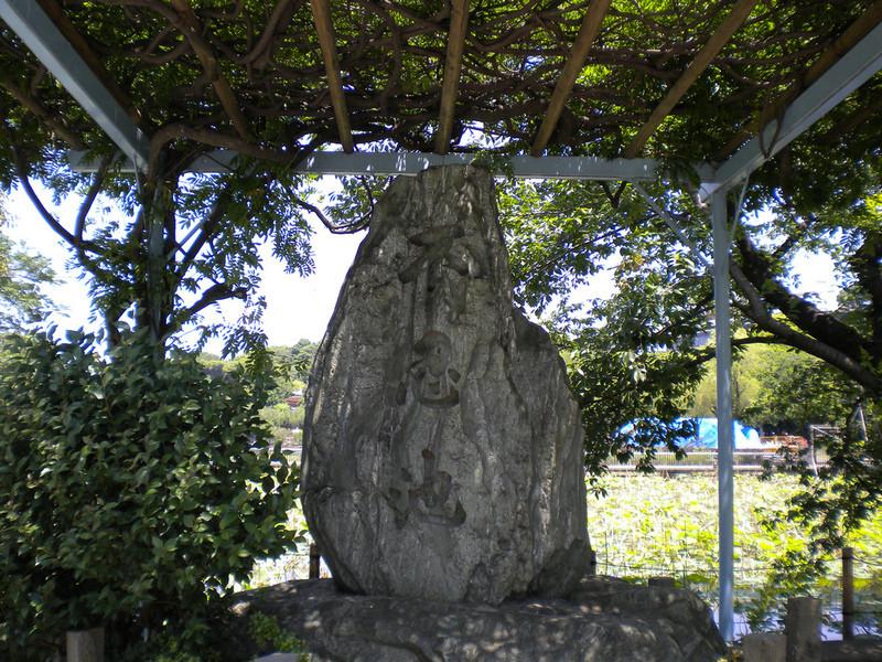 Японский парк Уэно в Токио