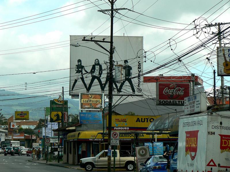 Немного Коста-Рики