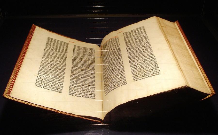 Немецкий музей книг и рукописей