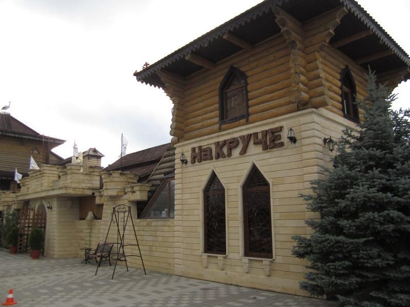 РОСТОВСКИЙ, КРАСНОДАРСКИЙ КРАЙ. ОСЕНЬ 2013.