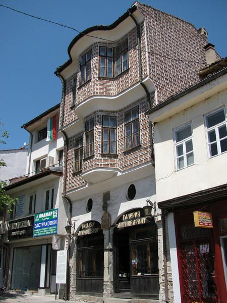 Путешествие по Болгарии