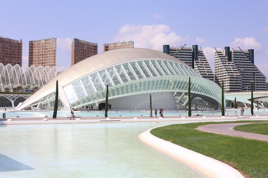 Городок искусств и наук