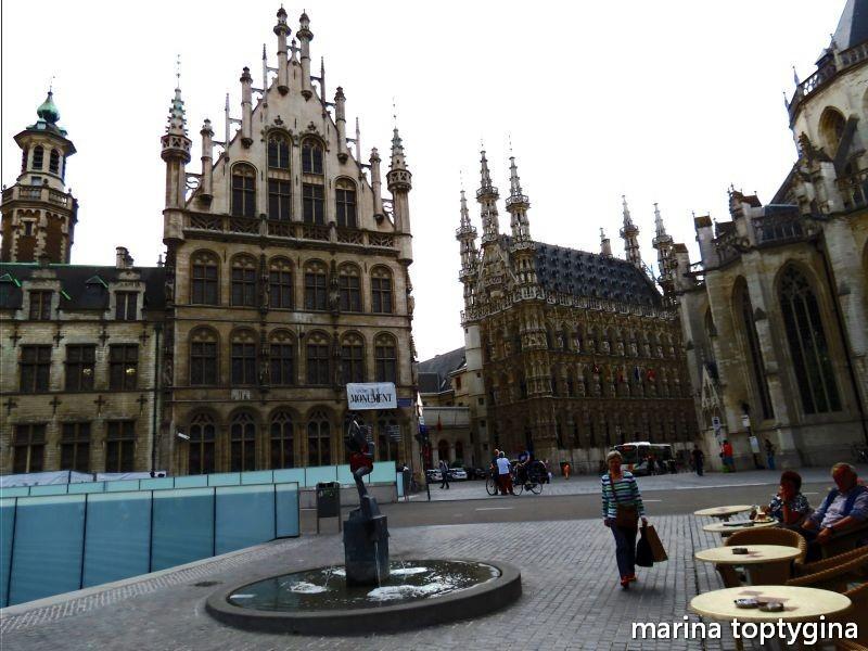 Бельгия. Лувен.
