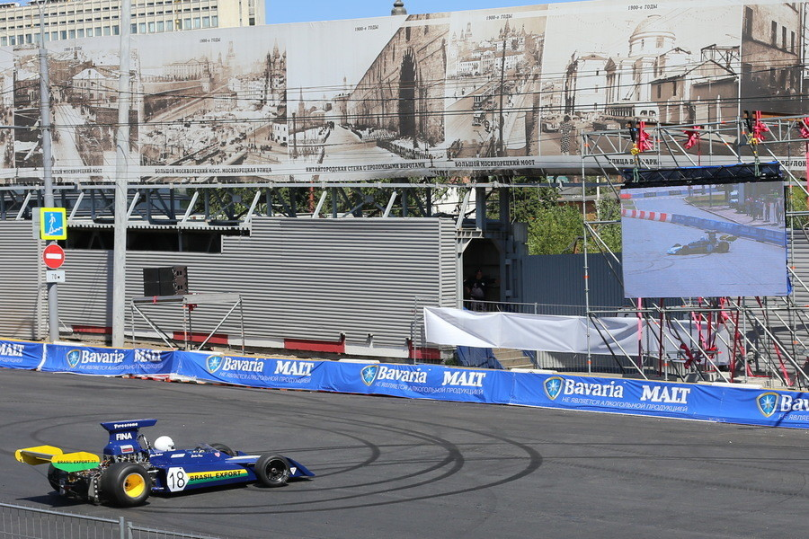 Moscow City Racing 2014