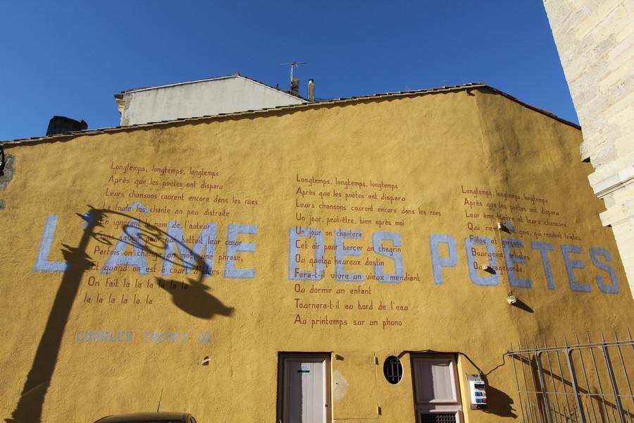Путешествие по югу Франции. Часть 4. Нарбон