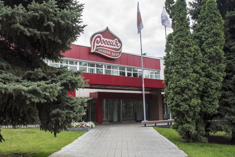 """Шоколадная фабрика """"Россия"""""""