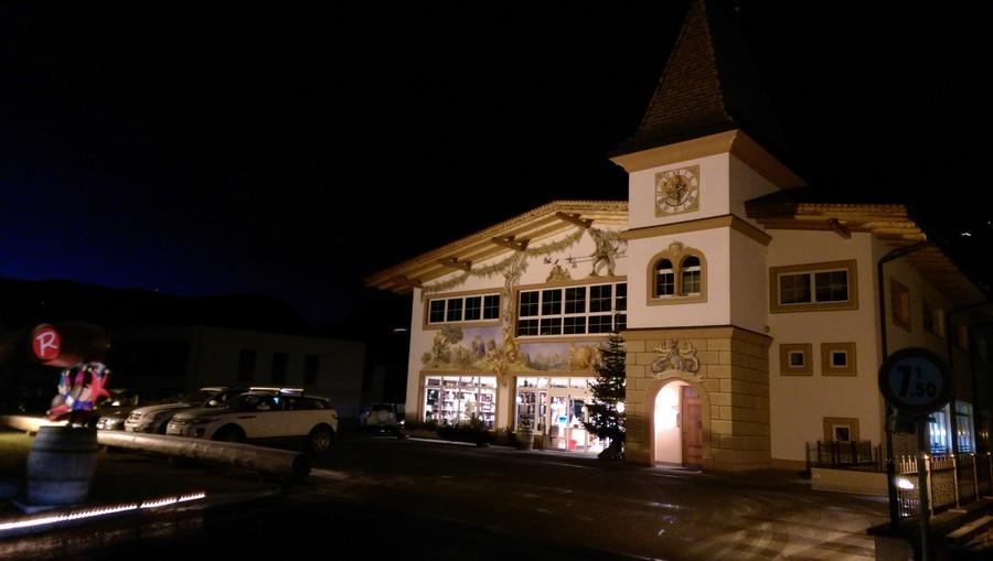 Самый правильный магазин для отдыха в регионе ;)