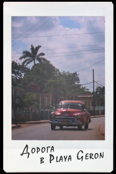 Represent Cuba