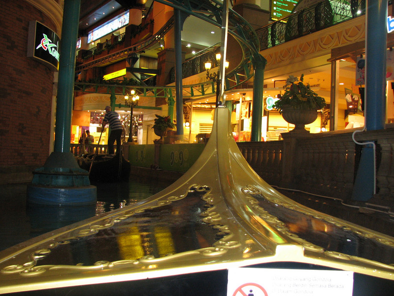 Первый Мировой Внутренний Тематический парк