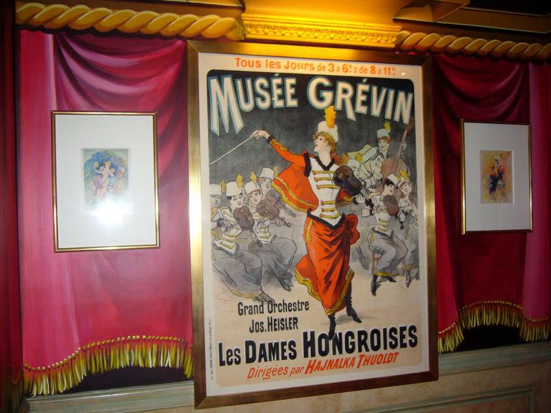 Парижский музей восковых фигур Гревен