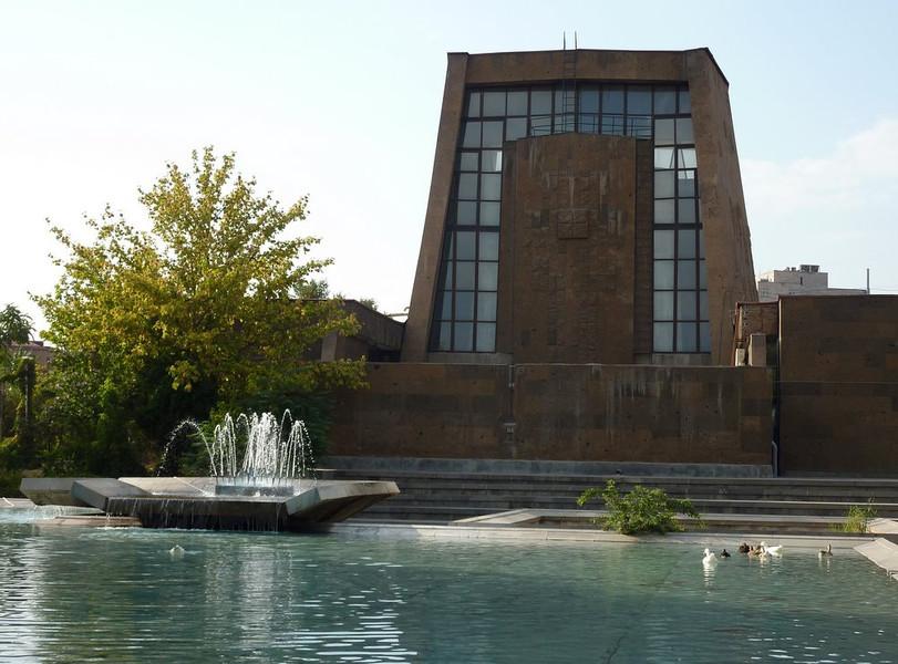 Ереван в сентябре