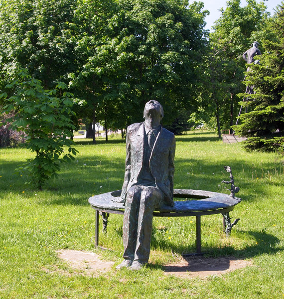 """Парк искусств - """"Музеон"""""""