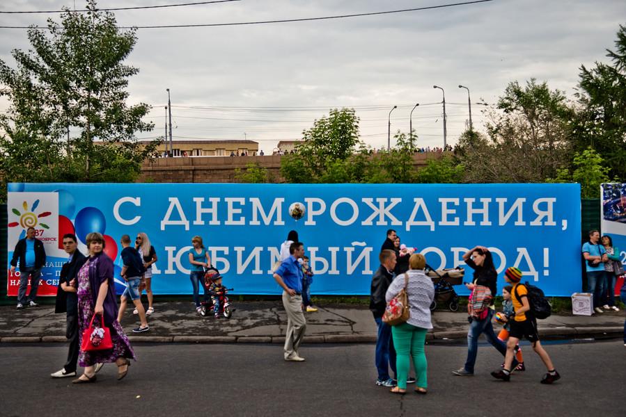387-летие Красноярска и День России в один день!