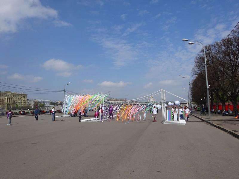 Весенний майский день в Парке Горького