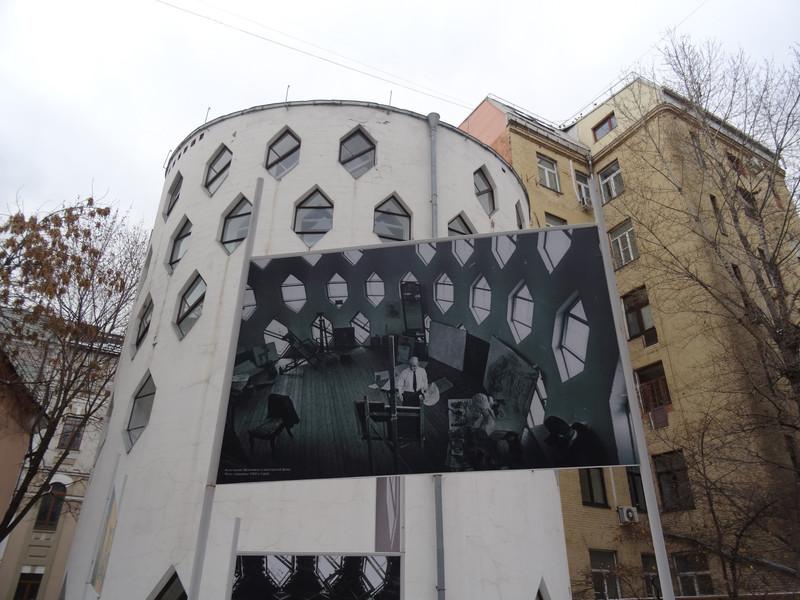 Дом-мастерская архитектора Константина Степановича Мельникова