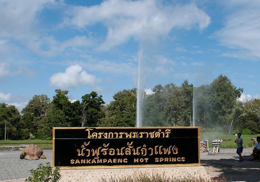 Горячие источники Сан Камфаенг