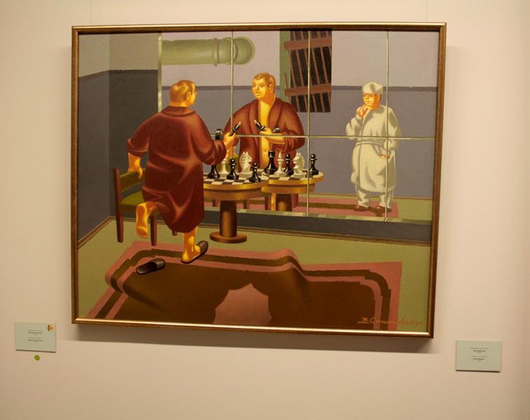 """Музей современного искусства - """"Эрарта"""""""