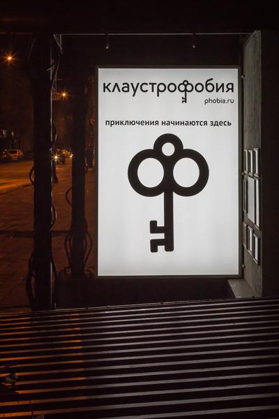 Родной Саратов