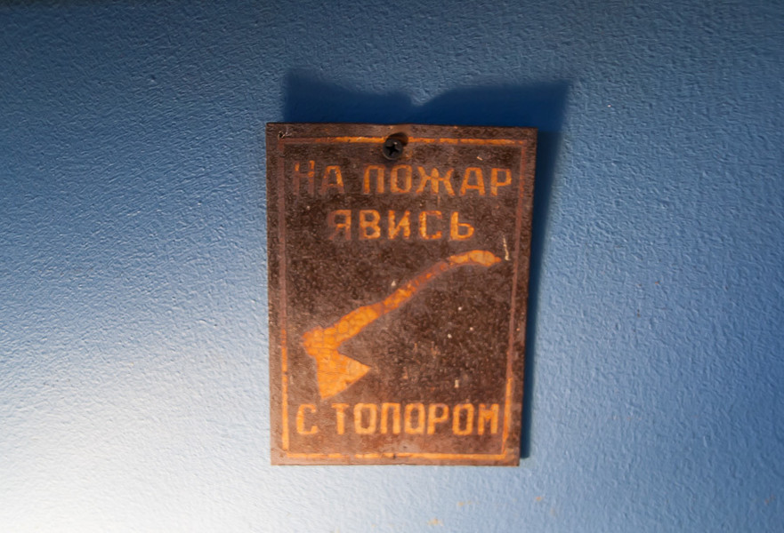 """Музей Михаила Булгакова (""""Нехорошая квартира"""") в Москве"""