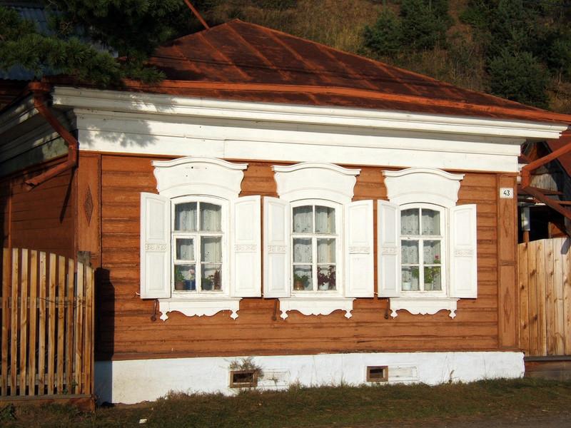 Дорога на Байкал. Иркутск - Листвянка. Поселок Листвянка