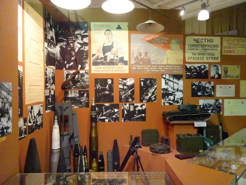 Мемориальный музей обороны и блокады Ленинграда