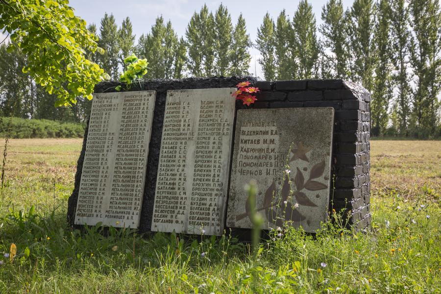 Мемориал погибшим воинам, село Овчарное, Пензенская область